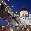 Night Moscow. Orthodox Church — Stock Photo