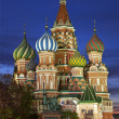 Night Moscow. St. Basil's Cathedral — Stock Photo