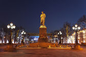 Night Moscow. Pushkinskaya Square. Russia — Stock Photo
