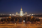 Moscow University at night. Top view — Stock Photo