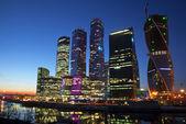 Centrum biznesowe w moskwie — Zdjęcie stockowe