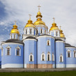 St. Michael's monastery in Kiev. Ukraine — Stockfoto