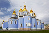 St. Michael's monastery in Kiev. Ukraine — Stock Photo