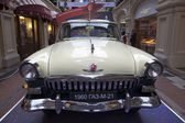 Exhibition of the Soviet retro cars in Moscow — Stock Photo