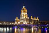 Night Moscow — Stock Photo