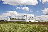 Nikitsky Monastery. Pereslavl Zalewski — Stock Photo