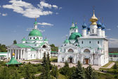 View of Spaso-yakovlevski Monastery In Rostov. Russia — Stock Photo