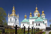 Kievo-Pecherskaya Lavra. Kiev. Ukraine — Stock Photo