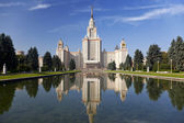 The building of Moscow University. Moscow. Russia — Stock Photo