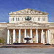 The Bolshoi theatre. Moscow. Russia — Stock Photo #43590467