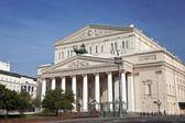 ボリショイ劇場。モスクワ。ロシア — ストック写真