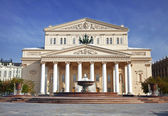 The Bolshoi theatre. Moscow. Russia — Stock Photo