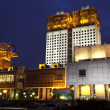 The building of the Presidium of the Russian Academy of Sciences at night. Moscow — Stock Photo #43696657