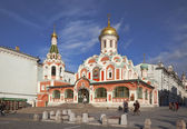 The Church of the Kazan icon of the mother of God — Stock Photo