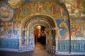 The church of Iliay the Prophet. Yaroslavl. Russia — Stock Photo