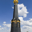 Постер, плакат: Main Monument to the heroes of the Battle of Borodino