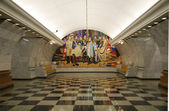 "Station of the Moscow metro ""Park Pobedy"" — Stock Photo"