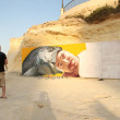 Sliema Street Art Festival — Stock Photo #27503253
