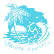 Icon with the sea and palm tree. monochrome illustration — Stock Vector