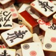Stock Photo: Mahjongg Tiles