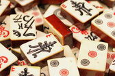 Mahjongg Tiles — Stock Photo