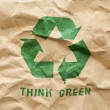 Green recycle symbol — Stock Photo