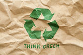 Green recycle symbol — Stock Photo