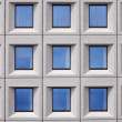 Building with glass windows close up  — Stock Photo