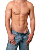 Male chest — Stock Photo