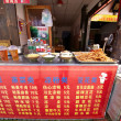 Stock Photo: Chinese street food