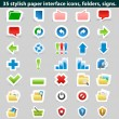 Stylish paper interface icons, folders, signs. — Stock Vector