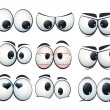 Cartoon expression eyes with different views — Stock Vector