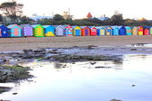 Colourful beach huts — Stock Photo