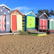 Bathing boxes — Stockfoto