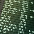 Stock Photo: Flight schedule