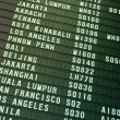Flight schedule — Stock Photo