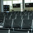 Airport waiting hall — Stock Photo #31172823