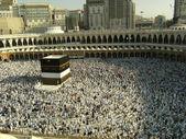 Muslims get ready to pray at Haram Mosque, Saudi Arabia. — Stock Photo