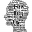 Positive thinking info text graphics and arrangement word clouds — 图库照片