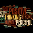 Positive words info text graphics and arrangement concept   — Stock Photo