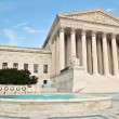 Stock Photo: US Supreme Court Building