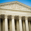 US Supreme Court Building Detail — Stock Photo #23958819