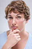 Expressions, Doubtful Curiosity — Stock Photo