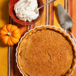 Pumpkin Pie — Stock Photo #26953541