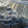 Sioux Falls — Stock Photo