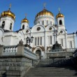 Christ the Saviour Cathedral in Moscow, Russia — Stock Photo