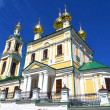 Orthodox church in sun — Stock Photo #37795581