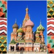 St. Basil's Cathedral, Moscow, Russia — Stock Photo #43990659