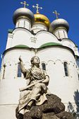 Smolensk Cathedral Novodevichy Convent in Moscow, Russia — Stock Photo