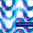 Blue wave abstract vector background. — Stock Vector